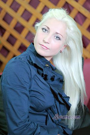 Ukraine women