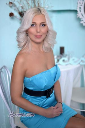 Ukrainian Women Connect Instantly 41