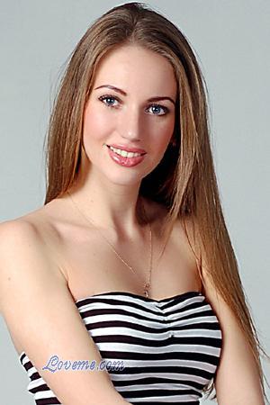 Belles femmes ukrainiennes pour mariage Site de rencontre