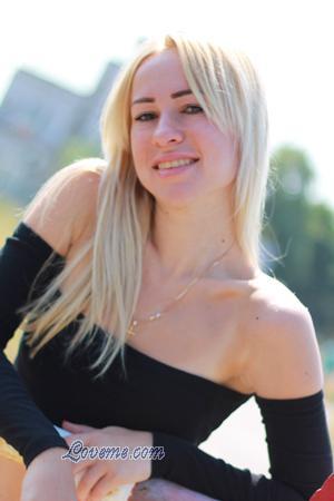 Ukrainian Women For Marriage Blonde 75