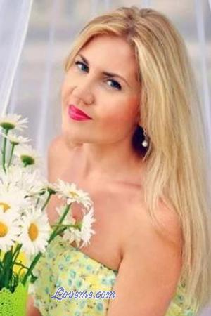 Tourism Single Women Ukraine 56