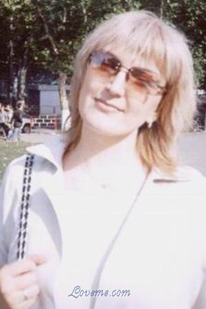 Moldova Bride Aliona Picture 121