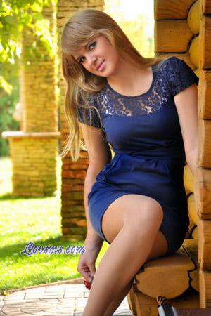 Kherson Girls Ukraine marriage agency Russian and