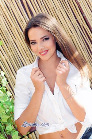 Anastasia, die ukraine ist Online-Dating-Booster-Firefox